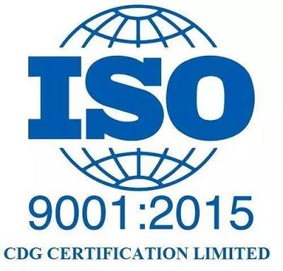 江西企业申请ISO9001质量管理体系认证有什么要求