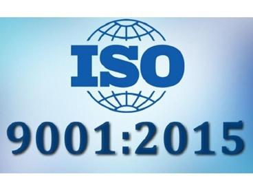 ISO9001质量管理体系认证常见问题汇总