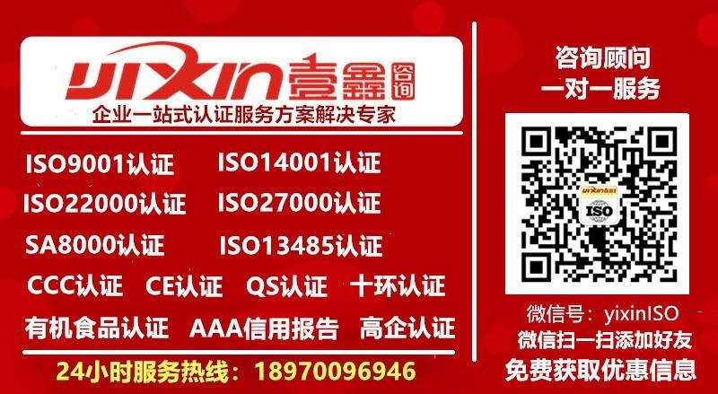 旺鏈科技通過ISO27001認證信息安全管理水平再上新臺階